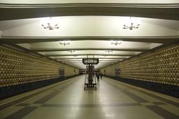 Станция Марьино, общий вид