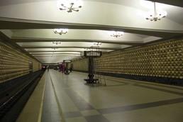 Станция Марьино, платформа