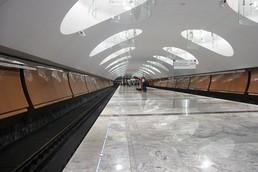 Станция Борисово, платформа