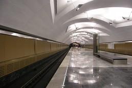 Станция Шипиловская, платформа