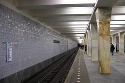 Станция Варшавская, платформа