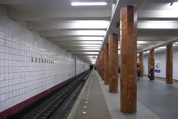 Станция Каховская, платформа