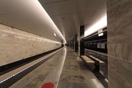Станция Пятницкое шоссе, платформа