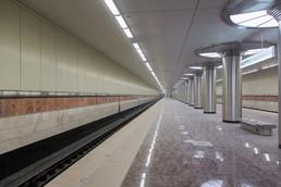 Станция Котельники, платформа