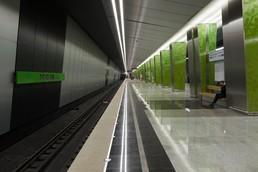 Станция Раменки, платформа