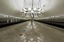 Станция Тропарёво, общий вид