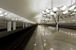 Станция Тропарёво, платформа