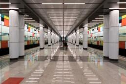 Станция Румянцево, общий вид