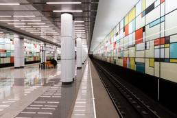 Станция Румянцево, платформа