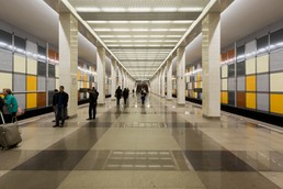 Станция Саларьево, общий вид
