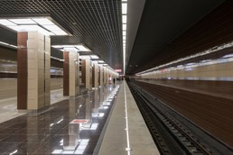 Станция Ховрино, платформа