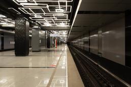 Станция Говорово, платформа