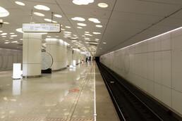 Станция Солнцево, платформа