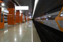 Станция Боровское шоссе, платформа