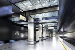 Станция Новопеределкино, проект