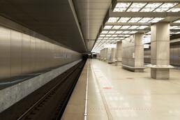 Станция Новопеределкино, платформа