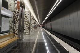 Станция Минская, общий вид