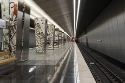 Станция Минская, платформа