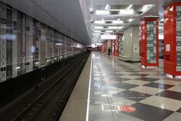 Станция Рассказовка, платформа