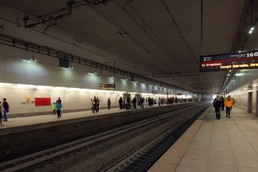 Станция Площадь Гагарина, платформа