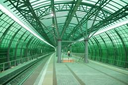 Станция Деловой центр, платформа