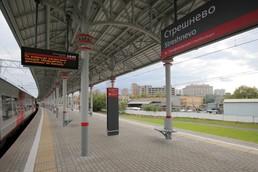 Станция Стрешнево, платформа