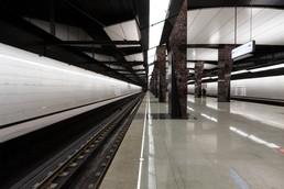 Станция Хорошёвская, платформа