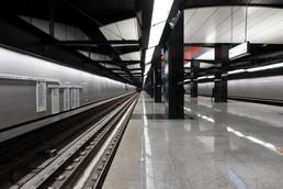 Станция ЦСКА, платформа