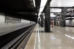 Станция Петровский парк, платформа