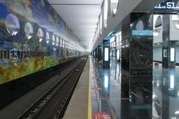 Станция Электрозаводская, платформа