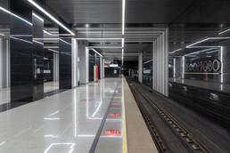 Станция Лефортово, платформа