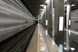 Станция Авиамоторная, платформа
