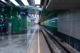 Станция Нижегородская, платформа