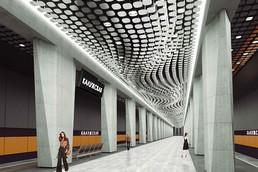 Станция Воронцовская, проект
