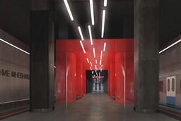 Станция Карамышевская, проект