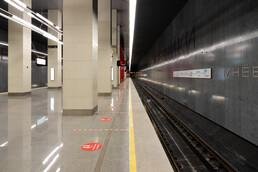 Станция Мнёвники, платформа