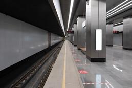 Станция Народное Ополчение, платформа