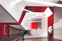 Станция Стахановская, проект