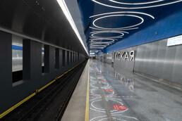 Станция Окская, платформа