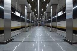 Станция Косино, общий вид
