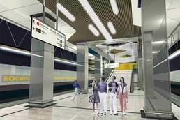 Станция Косино, проект