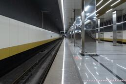 Станция Косино, платформа