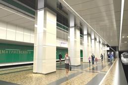 Станция Улица Дмитриевского, проект