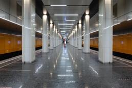 Станция Лухмановская, общий вид