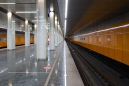 Станция Лухмановская, платформа