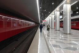 Станция Некрасовка, платформа