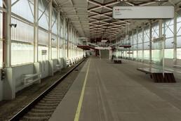 Станция Прокшино, платформа