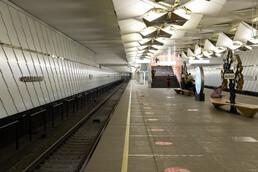 Станция Ольховая, платформа
