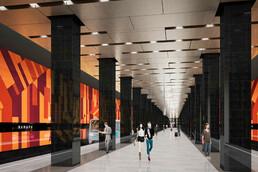 Станция Мамыри, проект