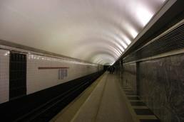 Станция Чернышевская, боковой неф